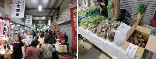 市場関連商品売場棟開放2011の模様