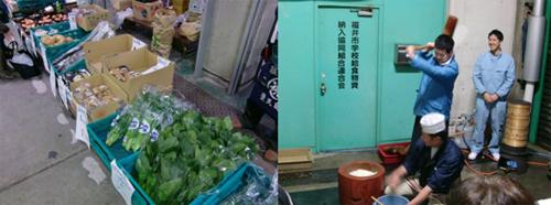 市場関連商品売場棟試験開放2012