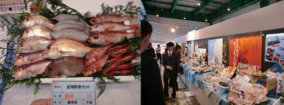 商品展示商談会2012